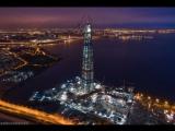 Самый высокий небоскреб в Европе - санкт-петербургский