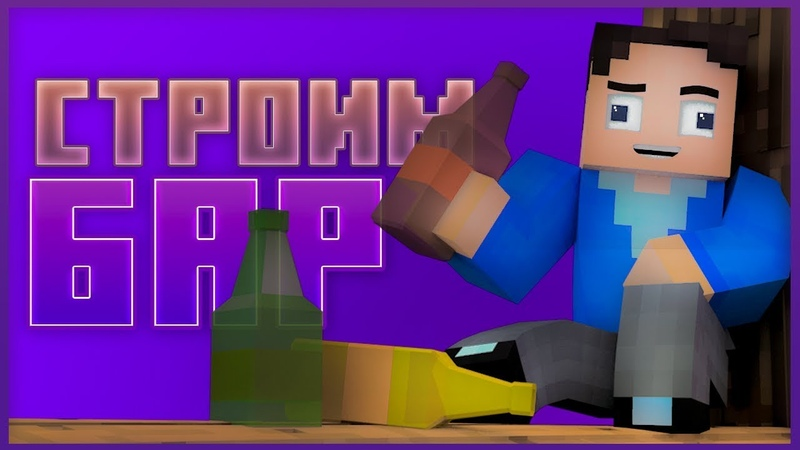 MineShield 4 ► Авантюристы и Бары Выживание в Майнкрафт на Приватном Сервере Minecraft Vanilla