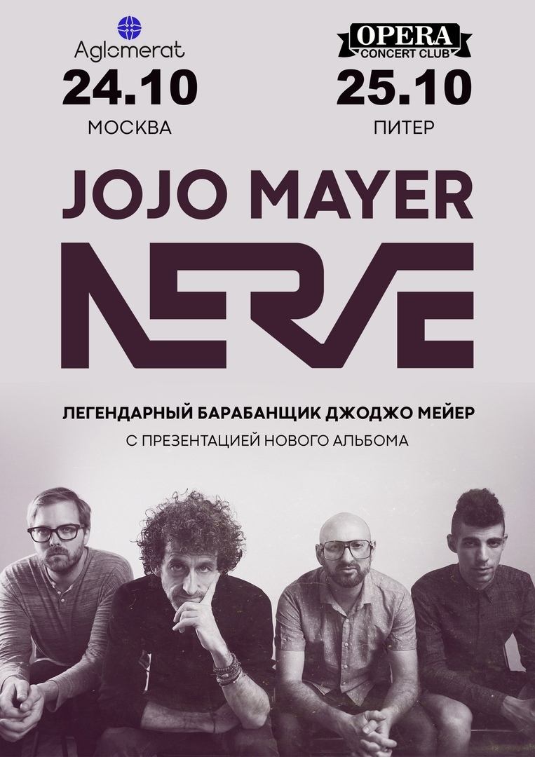 Афиша Москва 24 и 25.10 / JOJO MAYER / NERVE (USA) МСК, СПБ