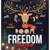 Boom FREEDOM Bazaar | 29 и 30 декабря