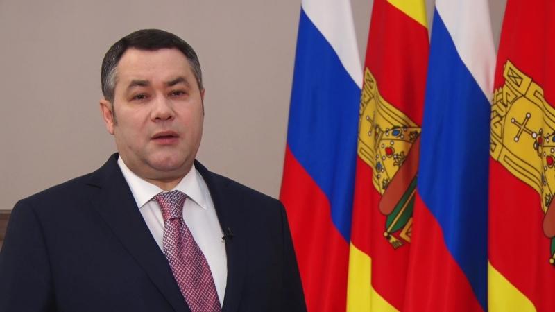 Губерантор Игорь Руденя Поздравление с 23 февраля
