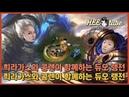 우주대스타 김희철의 롤 강의 '그라가스'편 (feat. 콩형 홍진호)