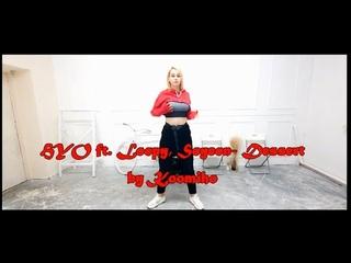 """DESSERT"" - HYO (효연) ( (G)I-DLE, Loopy)  커버댄스 DANCE COVER  by KOOMIHO"
