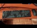 Клавиатура Redragon 108 даже включается красиво!