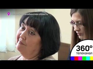"""""""Жестокой"""" учительнице из Златоуста огласили приговор"""