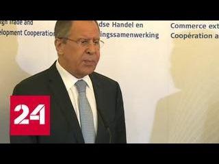 Лавров назвал дикостью обвинения в адрес сына Трампа из-за встречи с российским ...