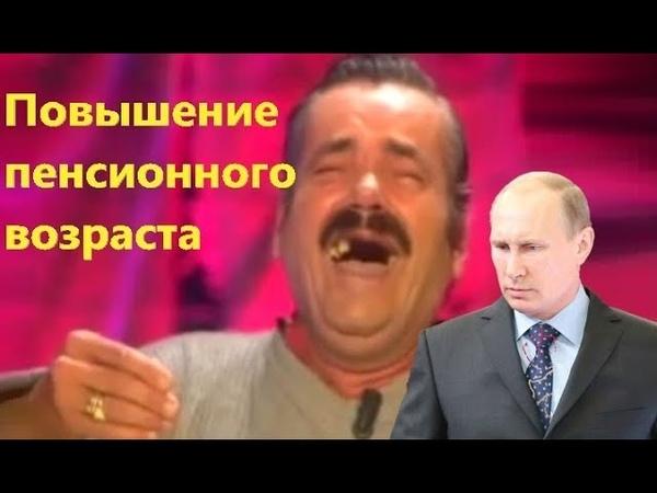 Испанец о пенсиях в РФ