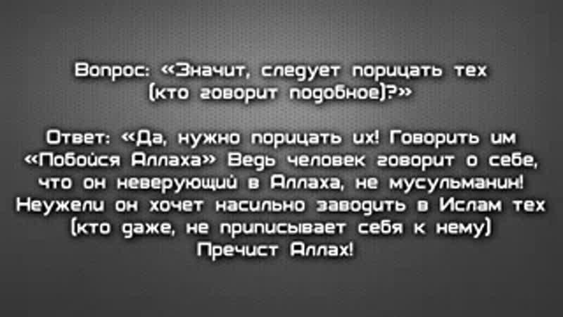 Шейх Джухани - Нововведения мурджиитов!.3gp