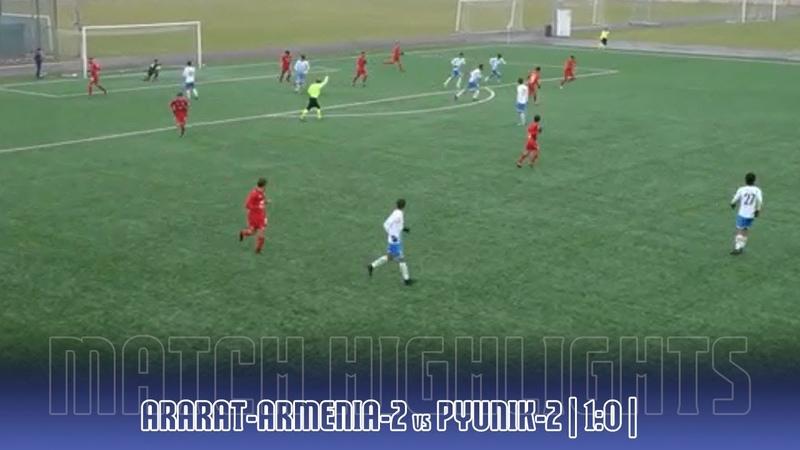 «Արարատ-Արմենիա-2» - «Փյունիկ-2» խաղի տեսությունը | [10]