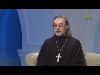 Беседы с батюшкой. 9 апреля 2021. Всегда ли надо говорить правду. Священник Олег Патрикеев