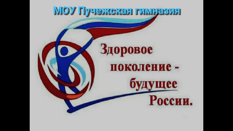 Районная антинаркотическая акция Здоровое поколение будущее России