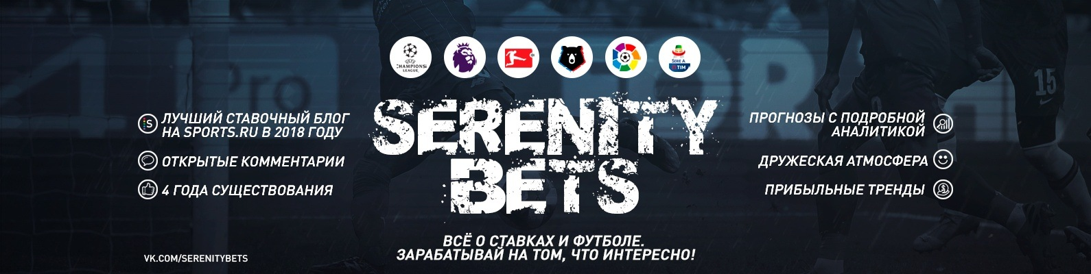 William hill ввод и вывод денег условия