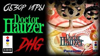 DHG 31 Doctor Hauzer 3DO (Survival Horror)