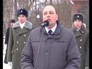 С днём освобождения Ржева поздравляет глава г. Ржева Вадим Родивилов
