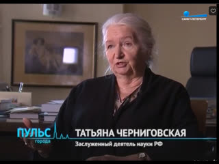 Раздельное обучение За и Против  Телеканал Санкт-Петербург  ( Черниговская Т В )