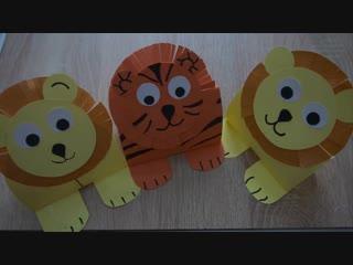 Поделки из бумаги. Милые котята, львята и тигрята