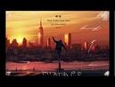 MC 118 - Тебя уже Нет ( Кто Она ( remix)) 2020