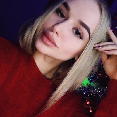 Кристина Мартьянова