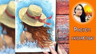 Рисуем акварелью девушку в соломенной шляпке! #Dari_Art