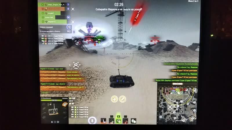 X12SSK Шершень Мирный13 21 фраг 15 6к дамаги
