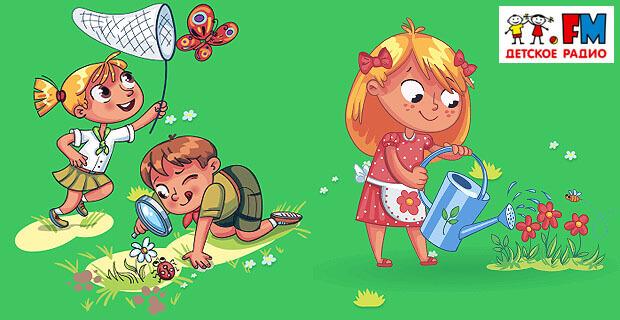 Лето на Детском радио - Новости радио OnAir.ru