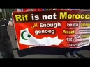 Le Rif n'est pas marocain et ne le seras jamais