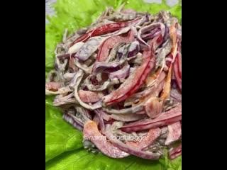 Вкусный салат из 4-х ингредиентов