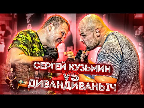 Интервью мастер класс спарринг с чемпионом по боксу WBA и WBC Сергеем Кузьминым