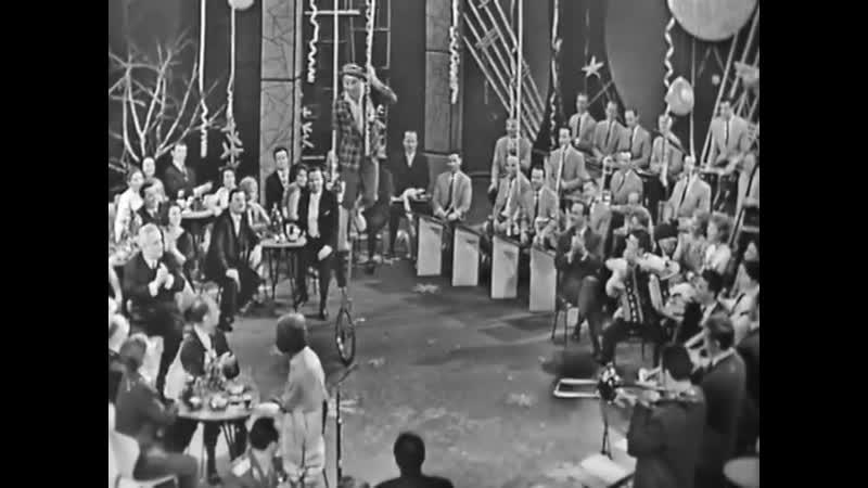 1963 Новогодний Голубой огонек