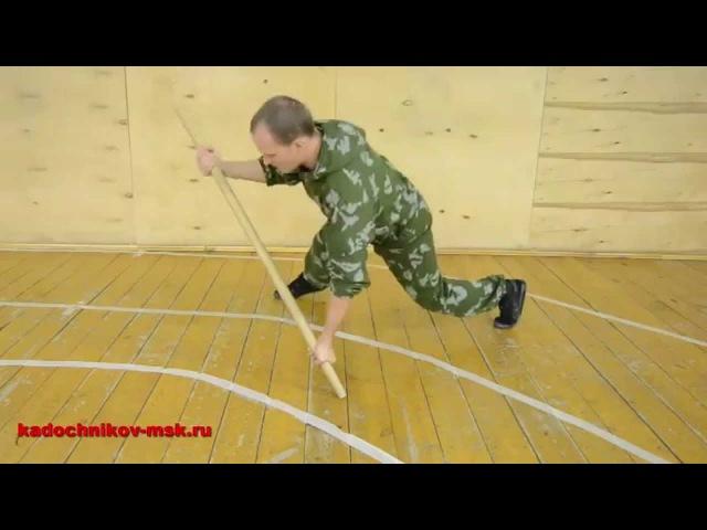 Русский Рукопашный Бой ОТЖИМАНИЕ НА ПАЛКЕ РУЖЕЙНЫМ ХВАТОМ