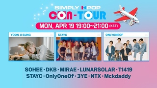 [LIVE] SIMPLY K-POP CON-TOUR (📍INDONESIA)   YOON JI SUNG, STAYC, ONLYONEOF, SOHEE, DKB, MIRAE