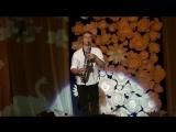 Dave Koz - I believe. Евгений Борщин