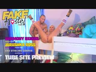 Fake hostel 28 - фальшивый отель любительское porn лесбиянки xxx amateur teen lesbian домашнее orgy оргия milf мамки милфы