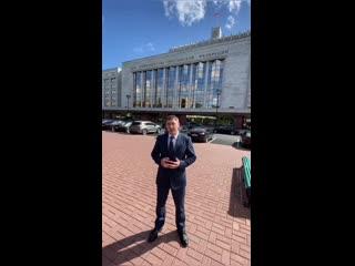 Итоги встречи с генеральным директором РЖД Олегом Белозеровым