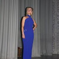 Екатерина Беляева