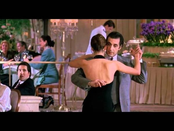 Танго из фильма Запах женщины Аль Пачино