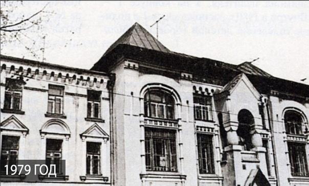 Дом бесплатных квартир После снежной зимы 1859/60 года Москварека сильно разлилась и оставила несколько семей без жилья. Группа аристократичных активисток, во главе с княгиней Надеждой