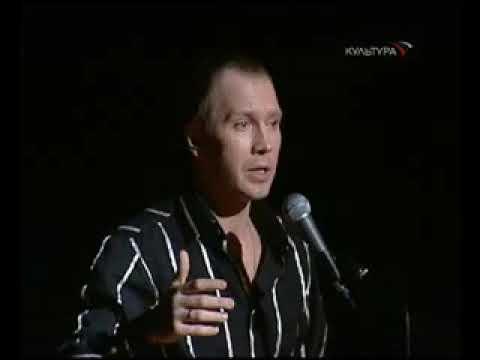 Евгений Миронов читает стихи Бориса Рыжего