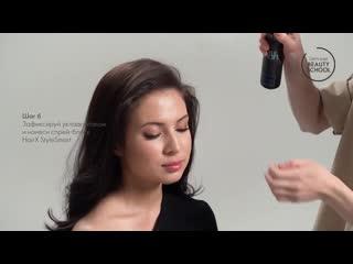 Oriflame Beauty School - Простые и стильные прически для особого случая