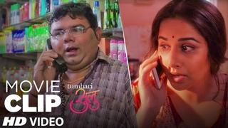 Ek Jhadoo Chahiye Please ...   Tumhari Sulu   Movie Clip   Comedy Scene   Vidya Balan