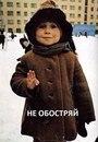 Личный фотоальбом Алексея Зубарева