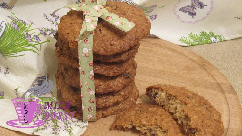 Овсяное печенье Нежное и рассыпчатое Oatmeal cookies with raisins