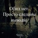 Личный фотоальбом Ольги Гальпериной
