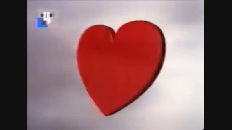 заставка сериала Без права на любовь