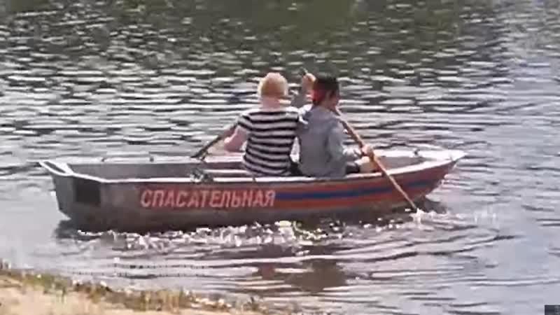 Пираты Ярославского болота