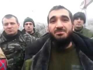 Кадыровские боевики сами хотят наказать за своего..  Группа 'Дикого'