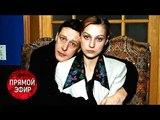 Бывшая жена актёра Ефремова живёт отшельницей От неё отказались. Андрей Малахов. Прямой эфир от 30.05.18