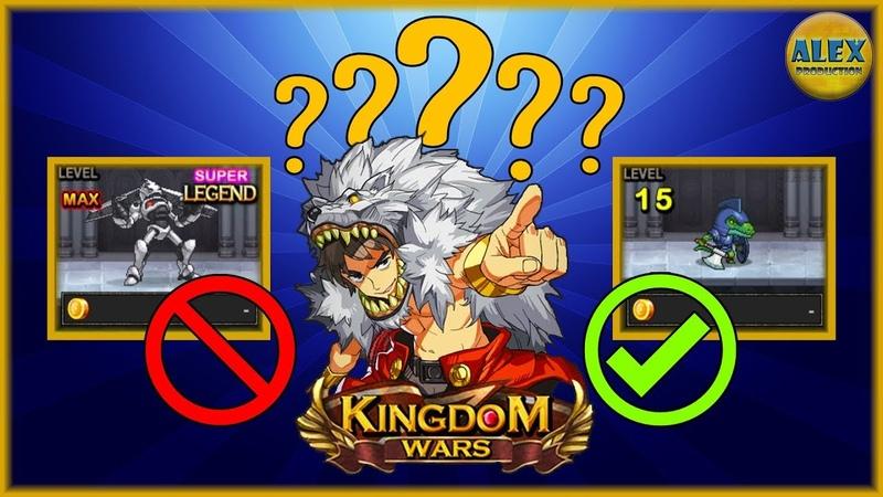 Kingdom Wars Войны Королевства Кого Качать Лучщие Персонажи Let's Play