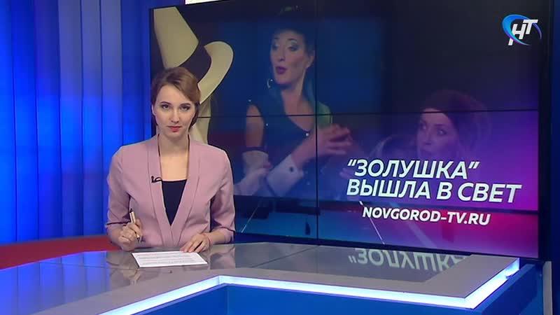 В театре драмы состоялась премьера спектакля Золушка