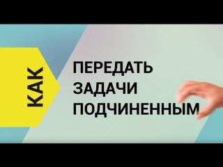 Александр Фридман в Томске.